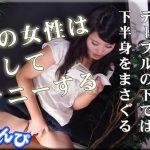 [Nyoshin-n959] 女体のしんぴ n959 みずほ / 官能小説朗読オナニー