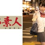 [ORE-518] Mihina