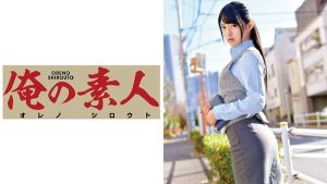 [ORETD-484] Mitsuki(医療機器開発企業人事部)