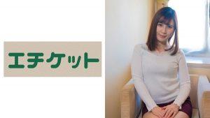 [274ETQT-438] ノリ良すぎパイパンFカップ妻 あんじゅ27歳