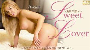 [Kin8tengoku-3160] 金8天国 3160 金髪天國 SWEET LOVER ~愛欲の恋人~ 心もカラダもすべてをあなたに捧げたいの・・ Alexa Lo / アレクサ ロー