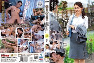[MOND-177] 憧れの女上司と 郡司結子