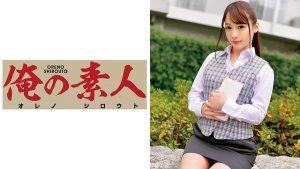 [ORETD-486] Reika(化粧品会社広報宣伝部)