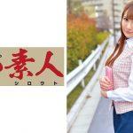 [ORETD-487] Miko(某保険代理店販売部)