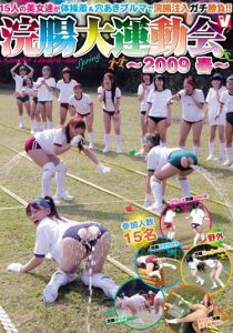 [VSPD-029] – 浣腸大運動会 2009春企画 〇〇ゲーム スカトロ 浣腸