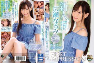 [IPX-408] FIRST IMPRESSION 137 ギャップ 神の舌を持つ美少女AVデビュー 広瀬なるみ
