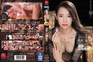 [JUL-088] 元ミセスモデルの8頭身人妻 第2章!! 瞳の奥から濡れる、濃密な接吻性交。 佐野栞