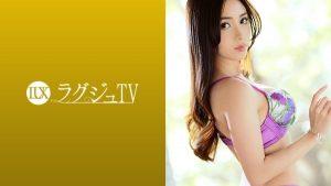 [259LUXU-1216] ラグジュTV 1202 その瞳、魔性につき!そのルックス、スタイル、痴女性、全てに長けた神秘的美しさを持つハーフ美女(日本×イタリア)が再び登場!求めるものは性的快感のみ…男を本気にさせる魅惑の責め、そしてイキ乱れる彼女の情熱的セックスは必見!!