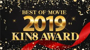 [Kin8tengoku-3185] 金8天国 3185 金髪天國 KIN8 AWARD BEST OF MOVIE 2019 5位~1位発表 / 金髪娘