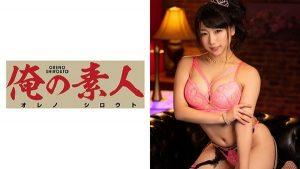 [ORE-596] Mihina