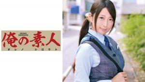 [230ORETD-614] 優木さん(高●馬場センター)