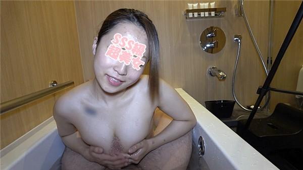 [FC2_PPV-1270671] ★個数限定500pt OFF! 【無/個】SSS級超美女(20歳)とローション風呂で密着濃厚プレイ!パイズリ・フェラ・手コキでイキそうになるのを我慢して生中出しっ!!※顔出しレビュー特典有
