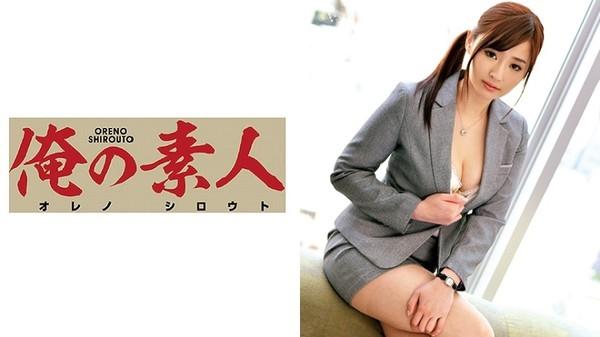 [ORETD-539] さなさん 2