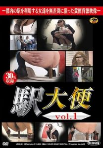 [JEKB-01] – 駅大便 1盗撮 トイレ(盗撮) スカトロ 脱糞