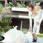 [1Pondo-033120_993] 一本道 033120_993 朝ゴミ出しする近所の遊び好きノーブラ奥さん ASUKA