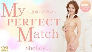 [Kin8tengoku-3236] 金8天国 3236 金髪天國 My PERFECT Match 運命の出会い Shelly / シェリー