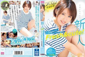 [MIFD-110] 新人Fresh&cute!恋に部活にセックスに全力まっすぐショートボブ美少女AVDebut! 志田紗希