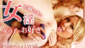 [Kin8tengoku-3246] 金8天国 3246 金髪天國 お姉さまは女の子がお好き Jayne Langford
