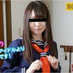 [10musume-062114_01] 天然むすめ 062114_01 制服時代 ~地方ナンパで見つけたアノ娘が可愛かったので制服コスプレ~