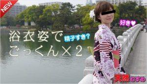 [10musume-070514_01] 天然むすめ 070514_01 浴衣姿でゴックン / 早川リナ