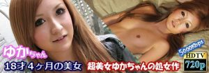 [Akibahonpo-7086] アキバ本舗 7086 18才4ヶ月の美女