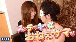 [Gachinco-gachi742] ガチん娘! gachi742 さつき -ス・テ・キ・な・お姉サマ 3