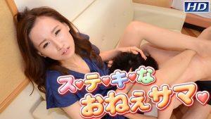 [Gachinco-gachi746] ガチん娘! gachi746 千佳子 -ス・テ・キ・な・おねぇサマ 4-