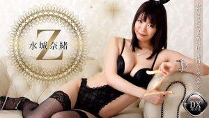 [Heyzo-0622] Z~わがままボディと吸い付く純白シルクスキン~ / 水城奈緒