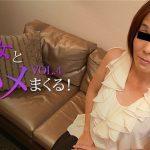[Heyzo-2286] 素人熟女とハメまくる!Vol.4 – 牧原そのこ