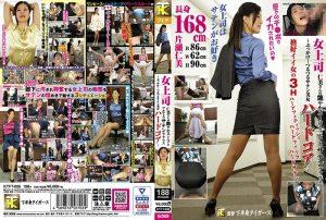 [KTFT-006] 女上司仁美さんの艶やかスーツとツルてろサテンブラウス ~ぶっかけ!つるつるサテン美女ハードコア~ 片瀬仁美
