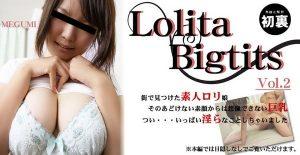 [Kin8tengoku-0368] 金8天国 0368 街で見つけた素人ロり娘そのあどけない素顔からは・・ Lolita Bigtits Vol2 / めぐみニー