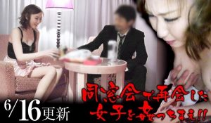 [Mesubuta-140616_807_01] メス豚 140616_807_01 同窓会で再会した女子を姦っちまえ!