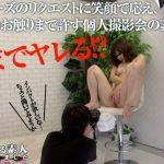 [Muramura-062614_083] 密室で繰り広げられる素人モデルのリアルな反応!見られて、撮られて、脱がされて、入れられる個人撮影会の実録映像 / 久保田絵里