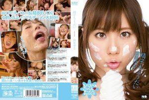[SOE-916] 精子ちょうだい 麻美ゆま ごっくん Asami Yuma 巨乳 顔射 Takuan