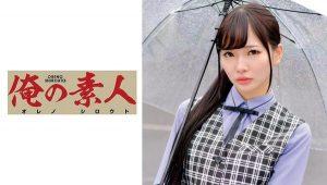 [230ORETD-698] Usagiさん