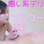 [FC2_PPV-1460961] vol20-ぽっちゃり癒し系淫乱デリヘル嬢S(23)-.mp4