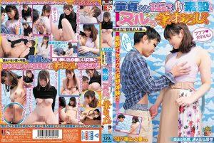 [IENF-096] 横浜で見つけた心優しい巨乳の人妻さん 童貞くんのオナニーのお手伝いのつもりがセックス練習ってことで素股していてヌルっと入って筆おろし!?3 アイエナジー IE NERGY 人妻 Creampie Big Tits