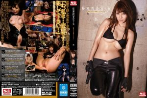 [SNIS-398] 秘密捜査官の女 強制される過剰エクスタシー 葵 Risky Mosaic S1 NO.1 STYLE Ono Yuuko Female Investigator Bukkake