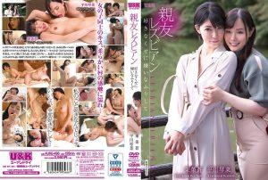[AUKG-496] 親友レズビアン ~好きなくせに嫌いなふりして~ 東条蒼 平川琴菜 レズ 女子大生 Hirakawa Kotona Rento 美乳
