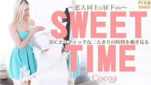 [Kin8tengoku-3297] 金8天国 3297 金髪天國 甘くエロティックな二人きりの時間を覗き見る SWEET TIME 恋人同士の昼下がり Cocoa / ココア
