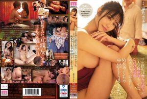 [MIDE-832] 学生時代は親友の彼女で3人で雑魚寝もしてたただの女友達と大人になって再会してめちゃくちゃ中出ししまくった。 神宮寺ナオ 美少女 Masaki Nao ドラマ ムーディーズ 神宮寺ナオ