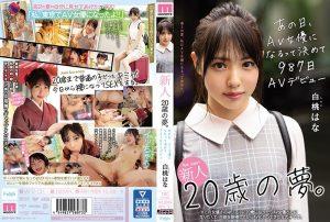[MIFD-131] 新人20歳の夢。あの日、AV女優になるって決めて987日AVデビュー 白桃はな 単体作品 Shirato Hana Facials デジモ Solowork