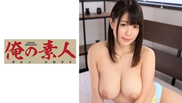 OREX 148 - [OREX-148] さちこさん 3