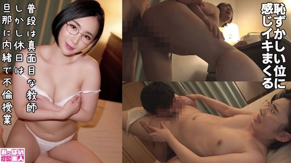 403OBUT 022 - [403OBUT-022] ひじり
