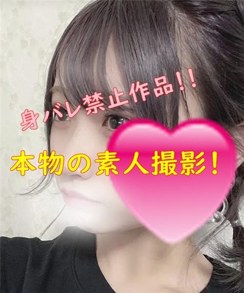 FC2 PPV 1523806 - [FC2_PPV-1523806] ☆最高作品☆新企画もの!本物の素人の半端なく可愛い女の子!