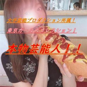 [FC2_PPV-1532676]  【無】本当の有名芸能事務所の女の子!毎回100満円も支払いしてた映像公開!音信不通記念!公開!