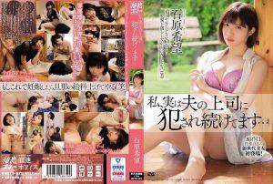 [MEYD-628] 私、実は夫の上司に犯●れ続けてます… 石原希望 Ishihara Nozomi 巨乳 Cuckold レイプ Rape