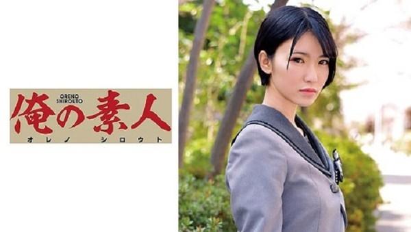 ORETD 770 - [ORETD-770] Aoi
