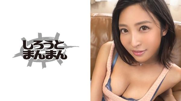 345SIMM 548 - [345SIMM-548] 菫さん/34歳/パーフェクトボディの美形兄嫁