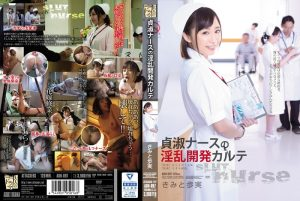 [ADN-097] 貞淑ナースの淫乱開発カルテ きみと歩実 アタッカーズ Hankyu Taro 看護婦 Kimito Ayumi Attackers